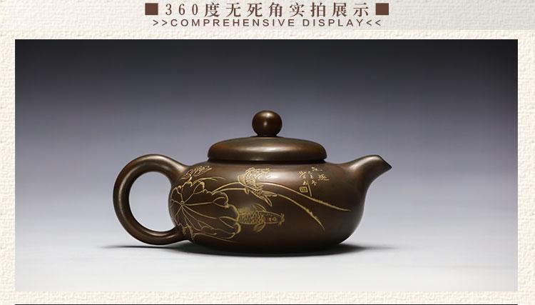如鱼得水-写意纯手工钦州坭兴陶茶壶