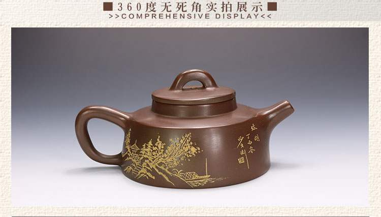 沙戈大师山水江山线刻坭兴陶茶壶