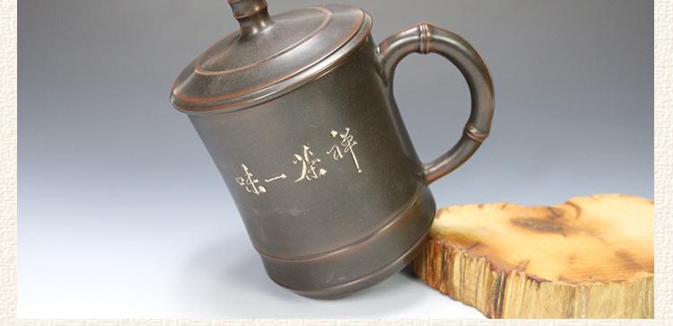 坭兴陶竹节水杯
