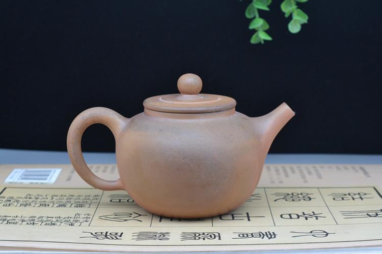 钦州坭兴陶柴烧茶壶精品
