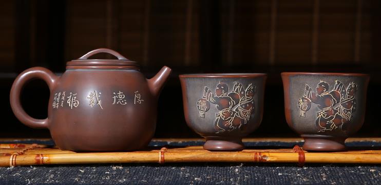 钦州坭兴陶大师马武宏手工精品茶壶茶杯