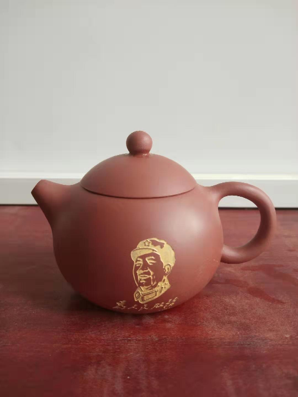 个性定制陶瓷茶壶 党建题