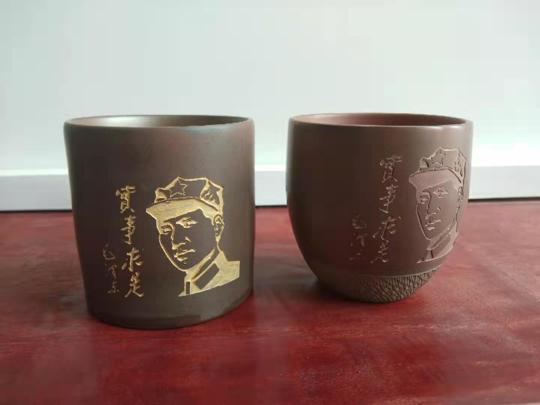 坭兴陶书法定制水杯,名人
